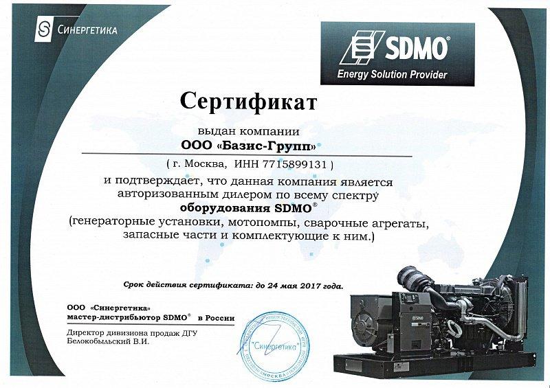 Sdmo technic 8000e инструкция скачать